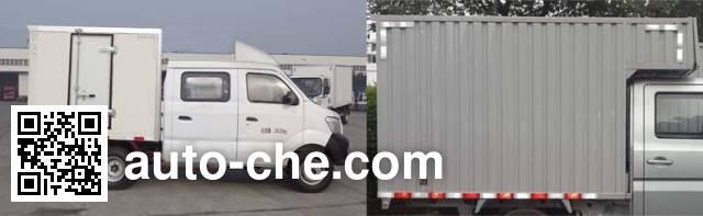 Sinotruk CDW Wangpai CDW5031XXYS1M5Q box van truck