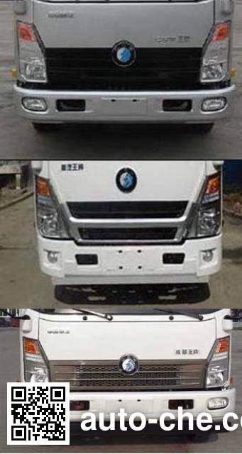 Sinotruk CDW Wangpai CDW5041XXYHA1B4 box van truck
