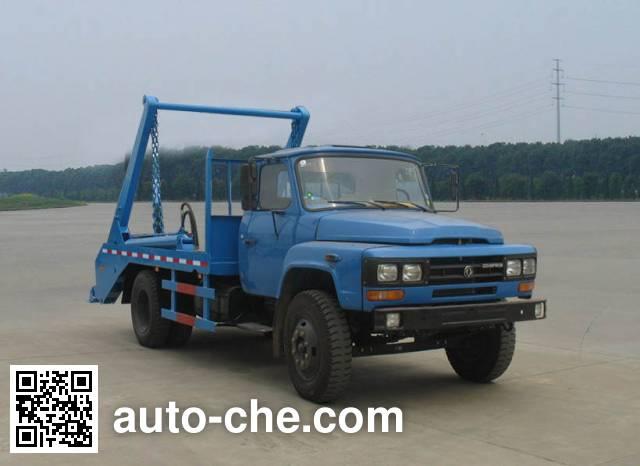 Sinotruk CDW Wangpai CDW5100ZBS skip loader truck