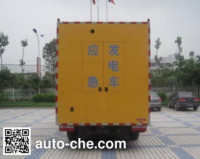Sinotruk CDW Wangpai CDW5110TDY power supply truck