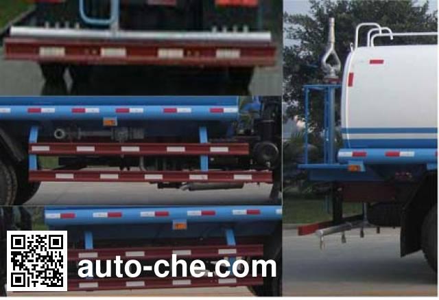 Sinotruk CDW Wangpai CDW5160GSSA1R5 sprinkler machine (water tank truck)