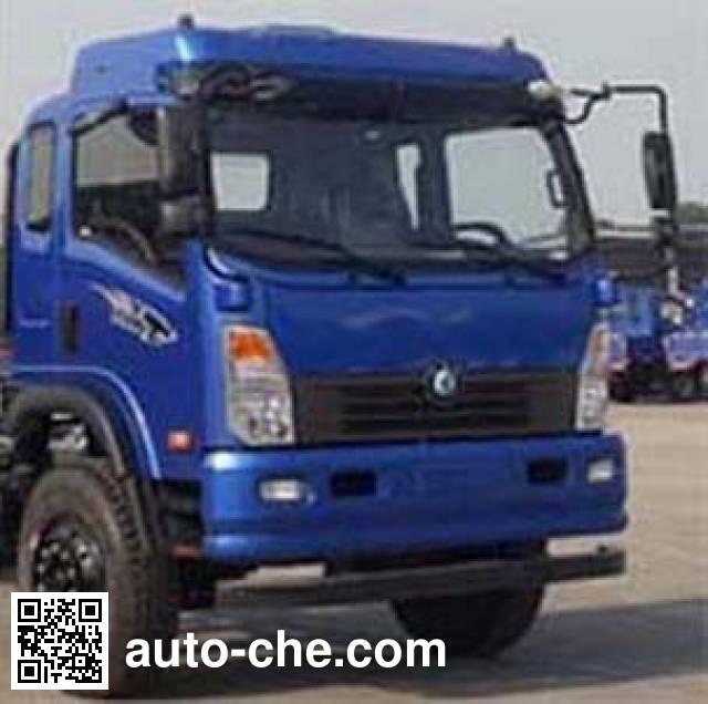 Sinotruk CDW Wangpai CDW5160XLCA2C4 refrigerated truck