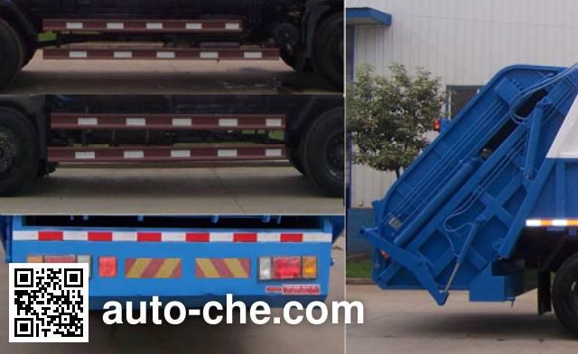 Sinotruk CDW Wangpai CDW5164ZYSA1C4 garbage compactor truck