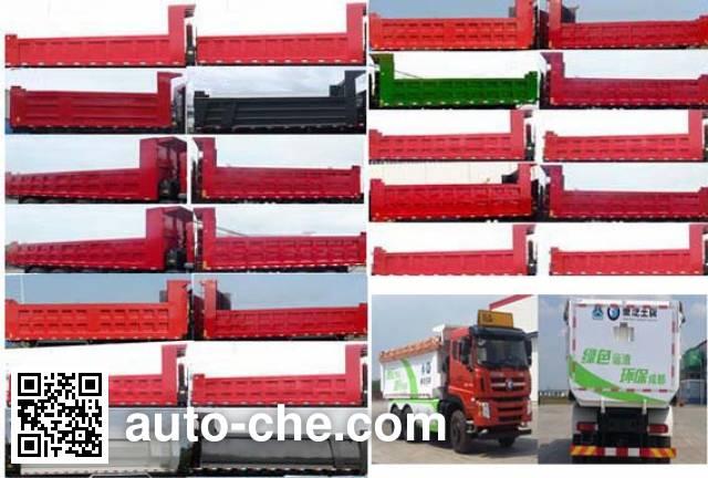 Sinotruk CDW Wangpai CDW5250TZLA2S5 slag transport truck