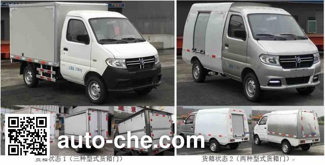 长帆汽车牌CFX5021XXYEVA3纯电动厢式运输车