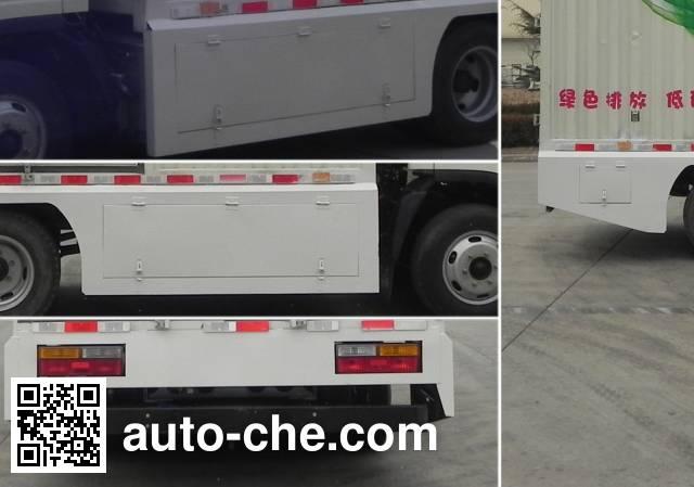 大运牌CGC5044XXYBEV1EABJFAHK纯电动厢式运输车