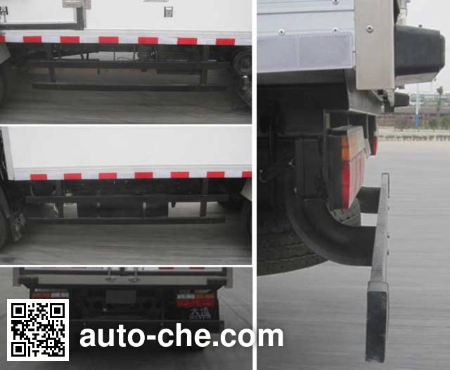 Dayun CGC5043XLCHDD33E refrigerated truck