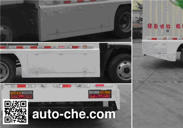 大运牌CGC5070XXYBEVBB33纯电动厢式运输车