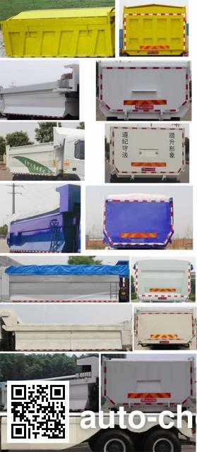 Dayun CGC5250ZLJD43CA dump garbage truck