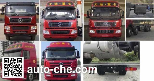 Dayun CGC5310CCQD5DDHD livestock transport truck