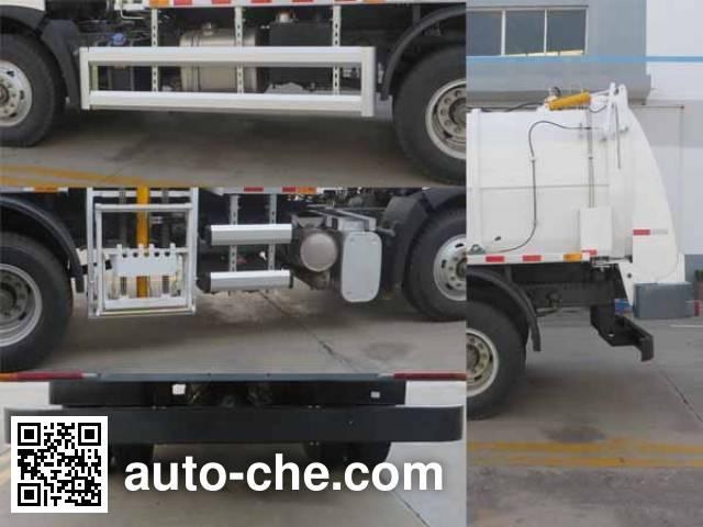 海德牌CHD5127TCAE5餐厨垃圾车