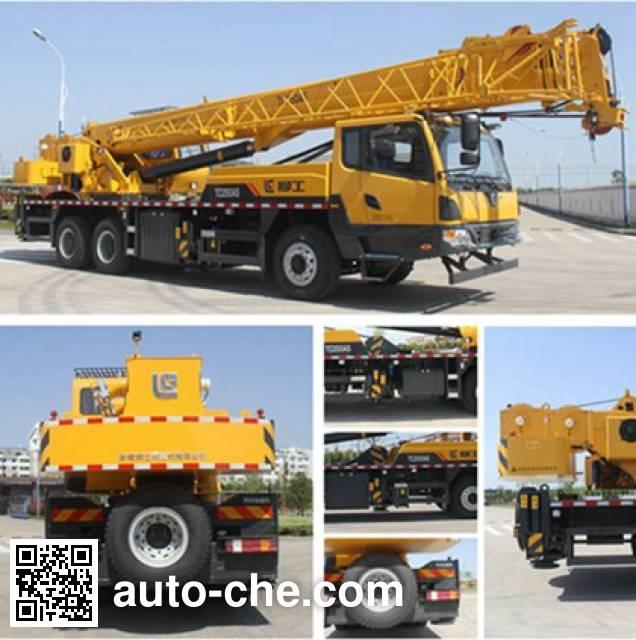 Liugong CLG5330JQZ25 truck crane