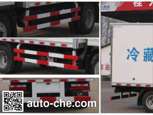 程力威牌CLW5041XLCH5冷藏车