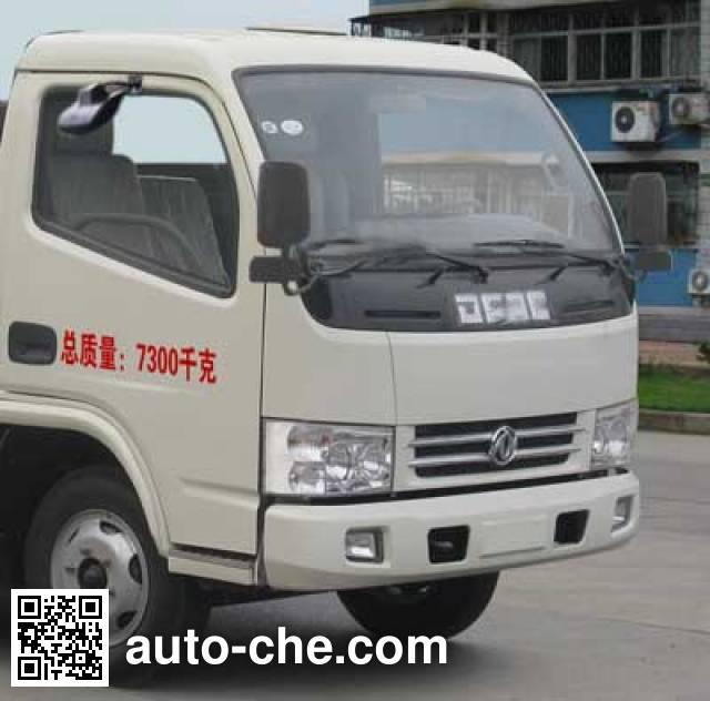 Chengliwei CLW5072GLQ4 asphalt distributor truck