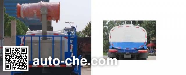 Chengliwei CLW5081GPSE5 sprinkler / sprayer truck