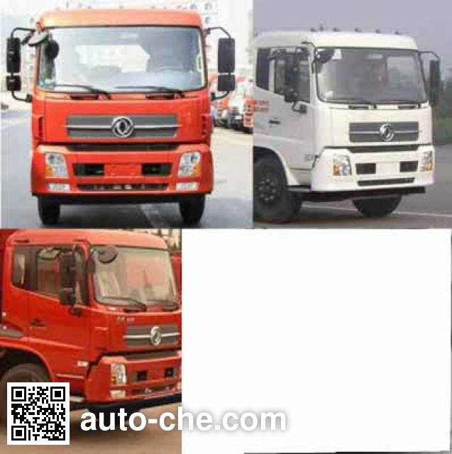 Chengliwei CLW5160TYHD5 pavement maintenance truck