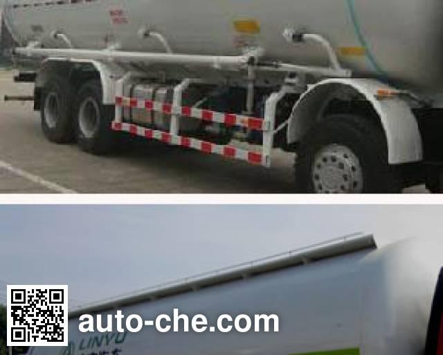 凌宇牌CLY5311GFLA13低密度粉粒物料运输车
