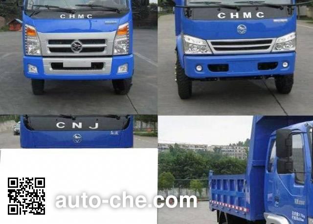 CNJ Nanjun CNJ3030ZEP31M dump truck