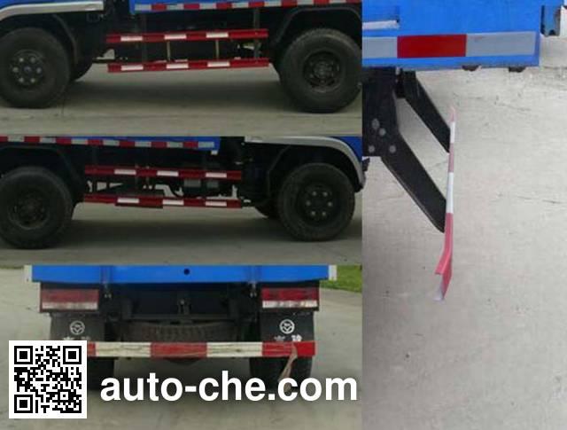 CNJ Nanjun CNJ3040ZEP28M dump truck