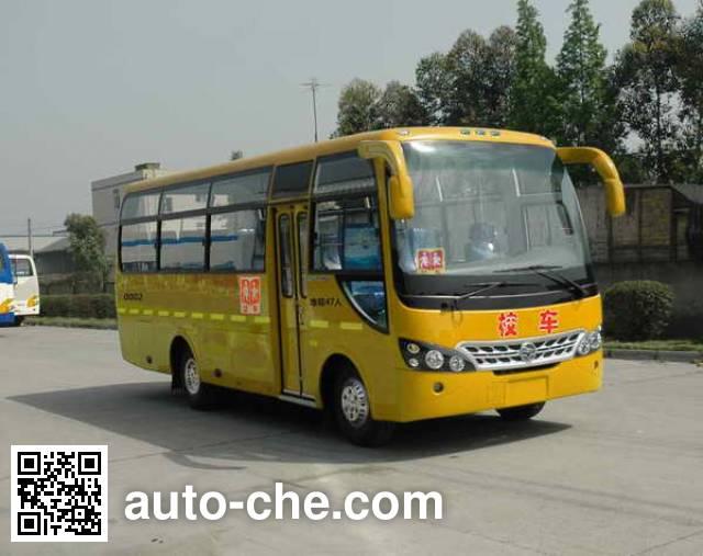 CNJ Nanjun CNJ6750XB primary school bus
