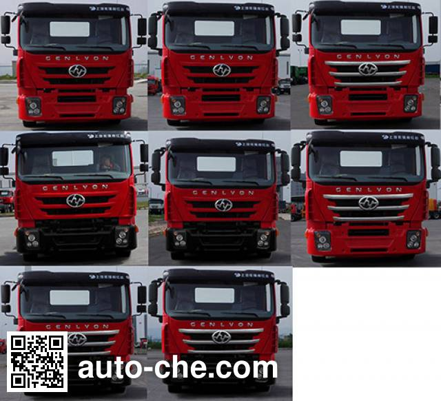 SAIC Hongyan CQ5186TCLHMDG681A car transport truck