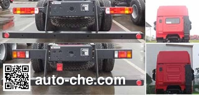 SAIC Hongyan CQ1255HTG384 cargo truck