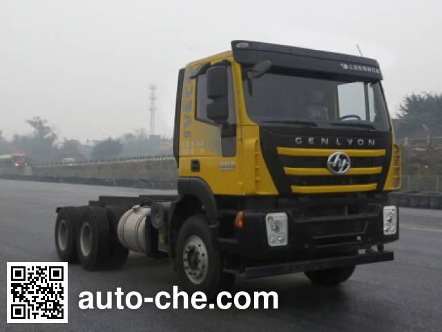SAIC Hongyan CQ3256HMVG33-404 dump truck chassis
