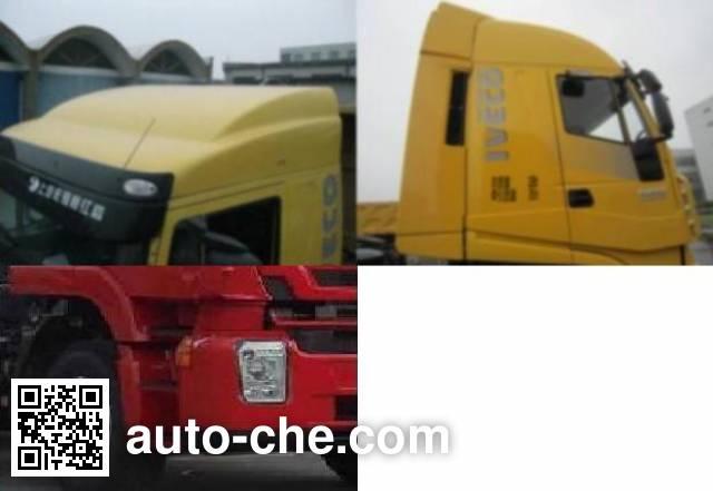 SAIC Hongyan CQ4185HVG361C container transport tractor unit