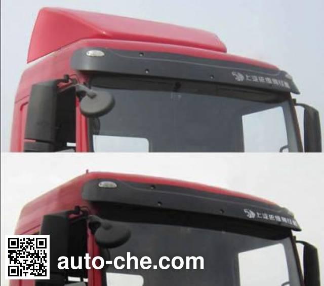 红岩牌CQ4255ZMVG273C集装箱半挂牵引车