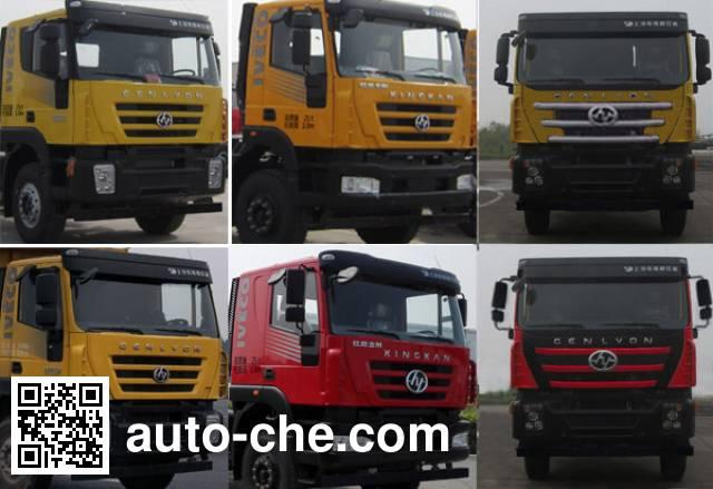 SAIC Hongyan CQ3316HMVG276LB dump truck