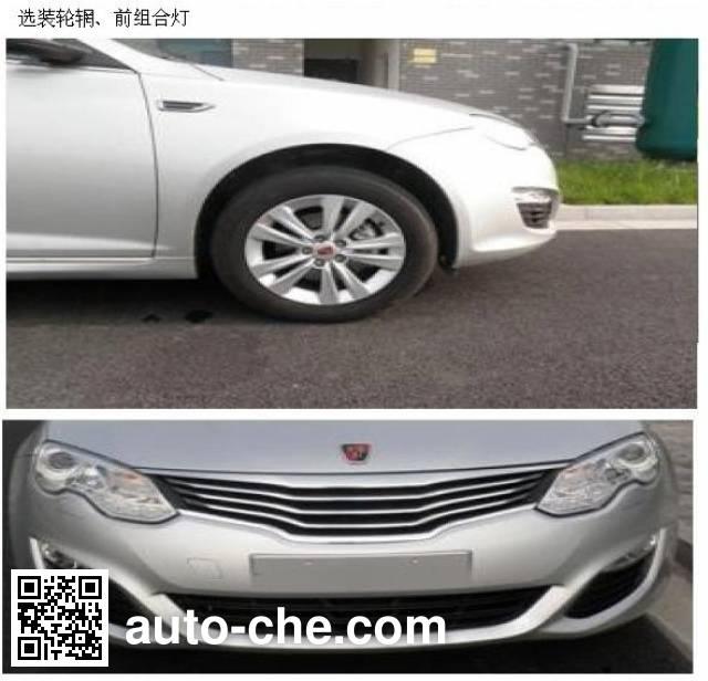 Roewe CSA7154TDPHEV plug-in hybrid car