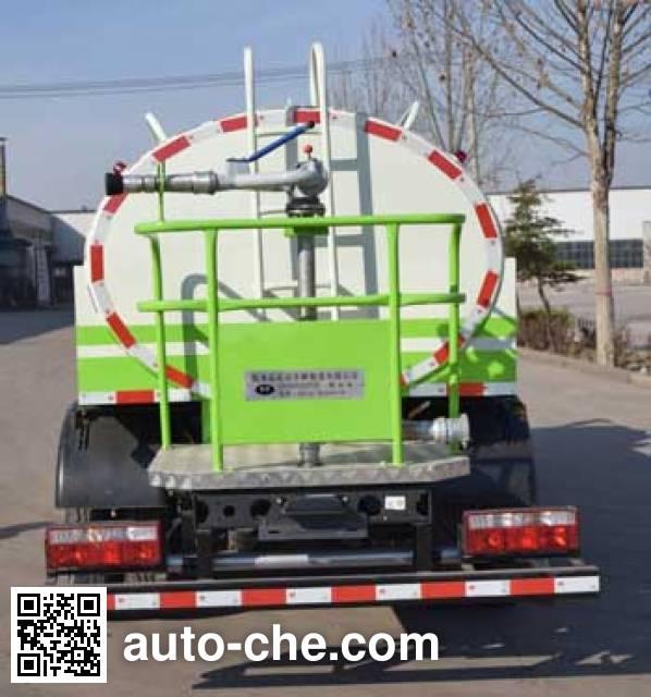 Yongkang CXY5070GSSTG5 sprinkler machine (water tank truck)