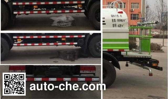 Yongkang CXY5081GSS sprinkler machine (water tank truck)