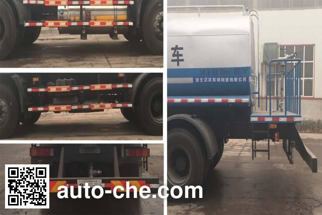 Yongkang CXY5250GSSTG5 sprinkler machine (water tank truck)