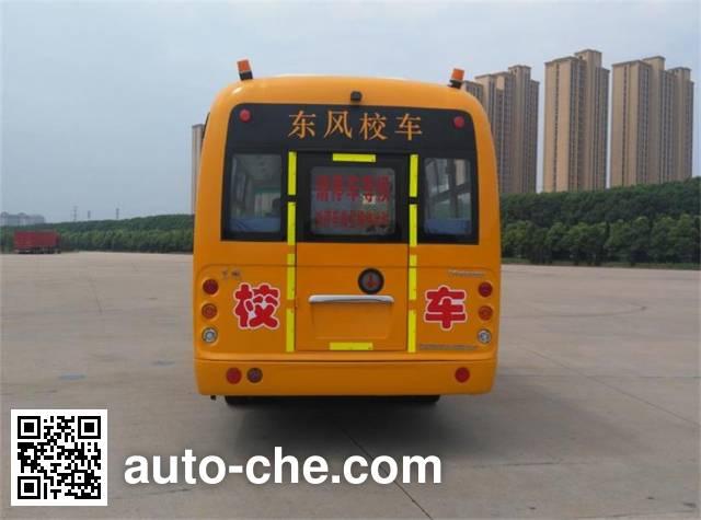 Dongfeng DFH6660B1 preschool school bus