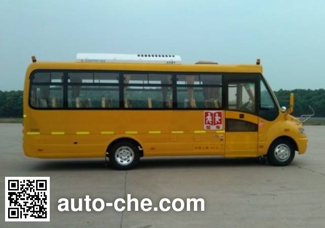 Dongfeng DFH6750B primary school bus