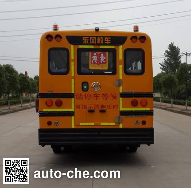 东风牌DFH6920B2中小学生专用校车