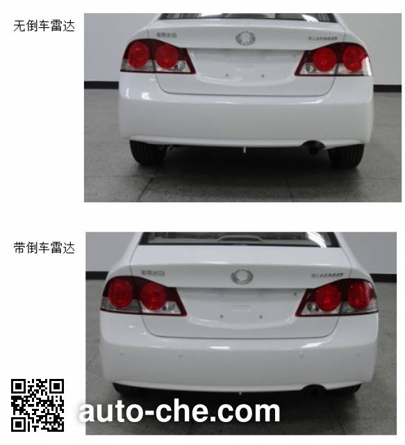 Honda Ciimo DHW7181C1AUE car