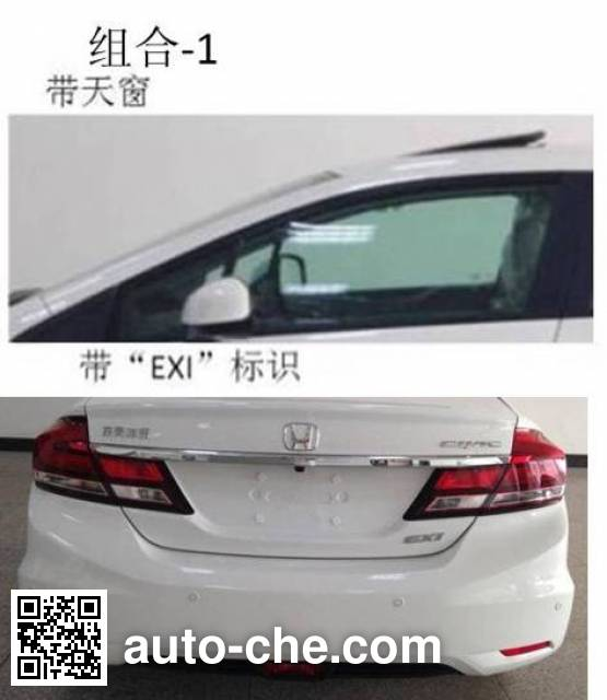 Honda Civic DHW7182FBAFD car