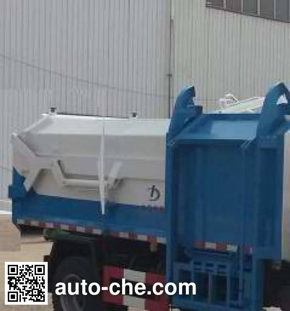 Dali DLQ5160ZDJL5 docking garbage compactor truck