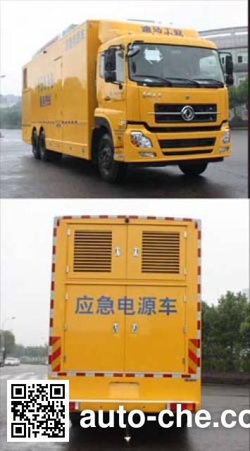 Dima DMT5230XDY мобильная электростанция на базе автомобиля