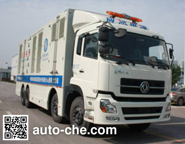 Dima DMT5311XDY мобильная электростанция на базе автомобиля
