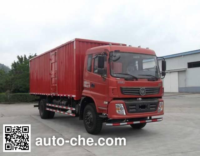 Jialong DNC5180XXY-50 box van truck
