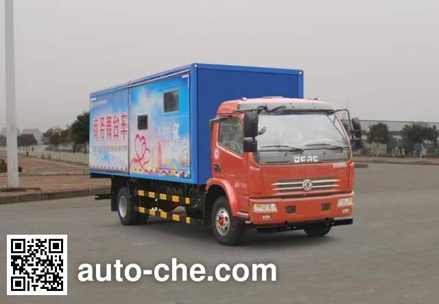 HSCheng DWJ5080XWT13D2 Mobile stage van truck on