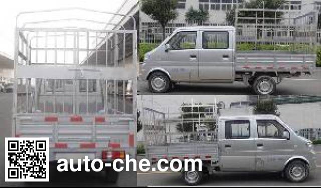 Dongfeng DXK5020CCYKF7 stake truck