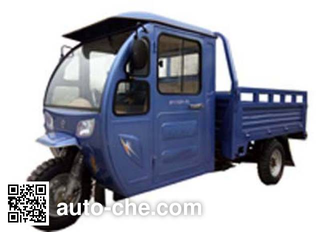 Dayun DY175ZH-9B cab cargo moto three-wheeler