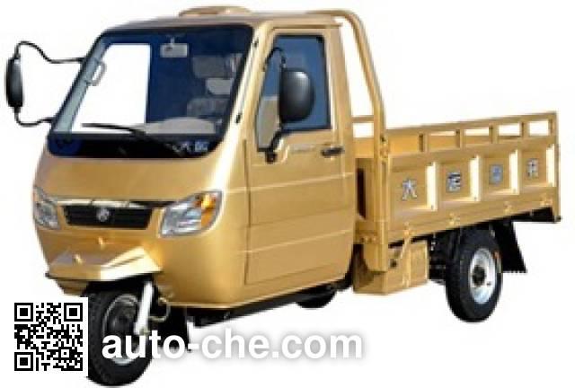 Dayun DY200ZH-12A cab cargo moto three-wheeler