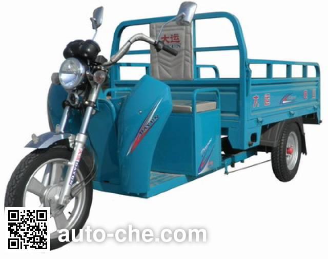 Dayun DY3000DZH electric cargo moto three-wheeler