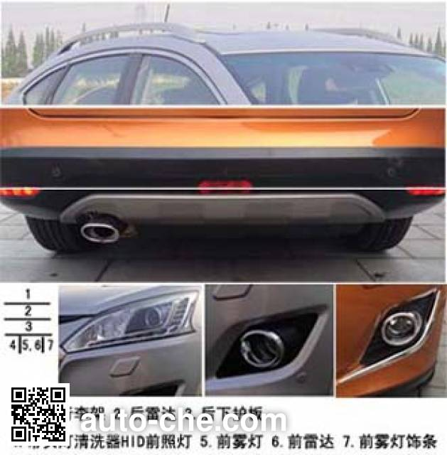 Luxgen легковой автомобиль DYM7182BAC5