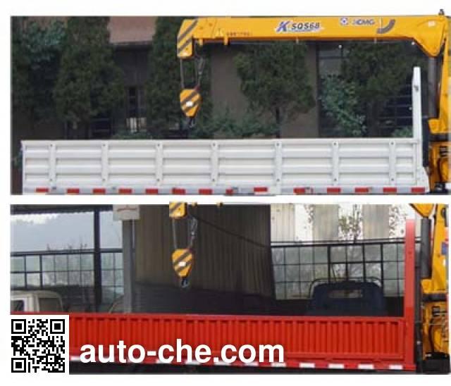 Dayun DYQ5040JSQD5AB truck mounted loader crane